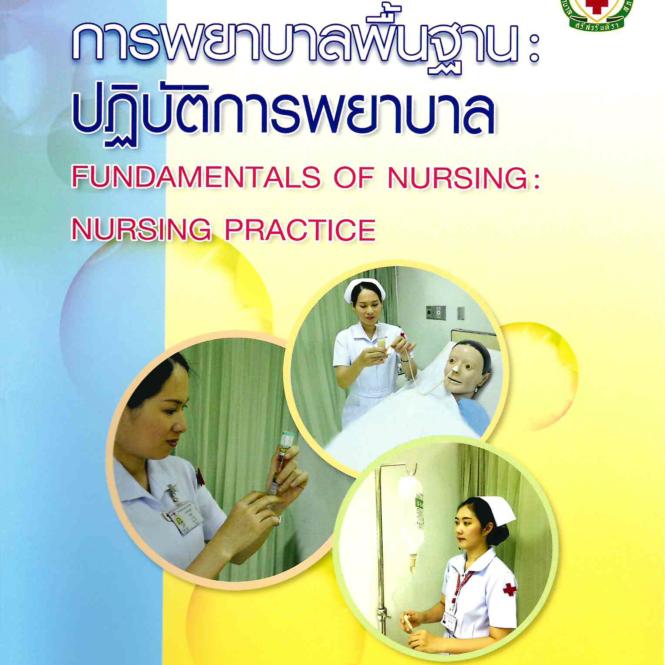 fundamentals_nursing_practice