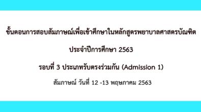 Final_3_01_10-5