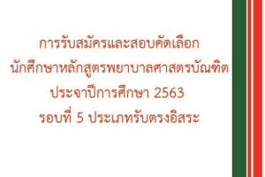 icon 6-01