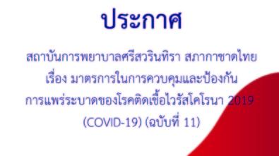 web-6-01