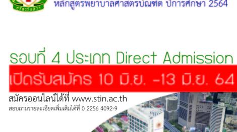 Direct-02